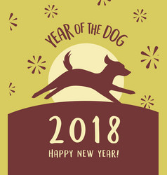 2018 year of the dog happy new year design vector image