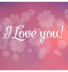 I Love You Lettering stylish text vector image