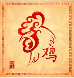 Rooster as chinese zodiac animal sign vector