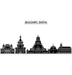 Bulgary sofia architecture city skyline vector