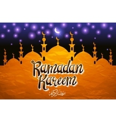 People going to the mosque together on ramadan vector