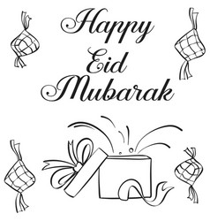 Happy eid mubarak hand draw vector