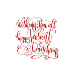 Wishing you all happy vasant panchami vector