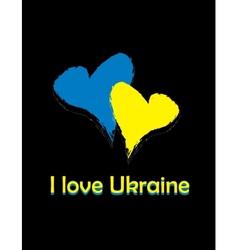 card i love Ukraine vector image