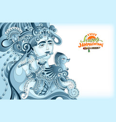 Happy janmashtami celebration art design vector