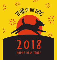 2018 year of the dog happy new year card vector image vector image