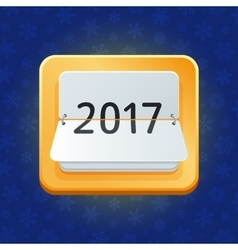 2017 text new year vector
