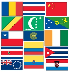 Set-of-flags-c vector