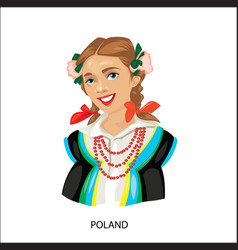 digital funny cartoon smiling vector image