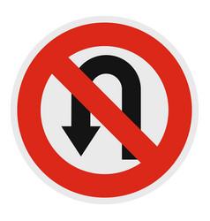 uturn prohibited icon flat style vector image vector image
