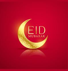 elegant eid mubarak background with crescent moon vector image vector image