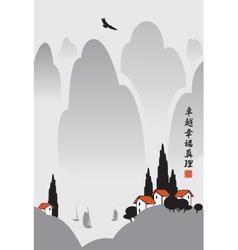 Mountain village vector