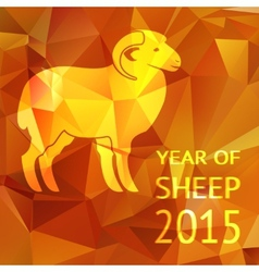 Year of the sheep 2015 poster or card vector