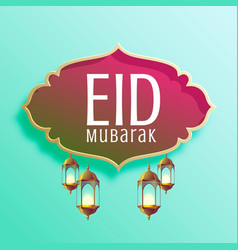 Stylish eid mubarak seasonal background with vector