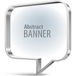 Shiny metal banner vector