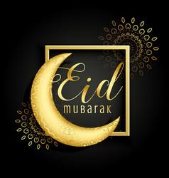 beautiful eid moon for islamic season background vector image vector image