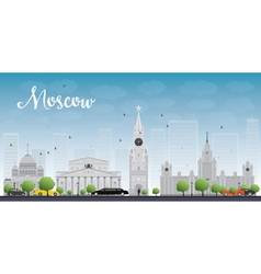 Moscow city skyscrapers and famous buildings vector