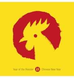 Chinese calligraphy new year of the rooster vector