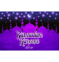 Greeting card or banner with mosques stars and vector