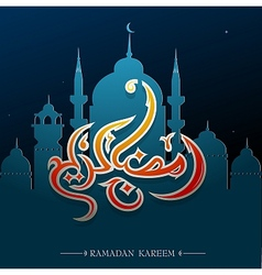 Arab calligraphy greeting message for ramadan vector