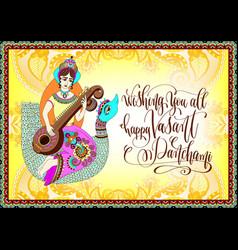 Wishing you all happy vasant panchami - greeting vector