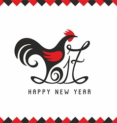Happy new year 2017 with rooster vector