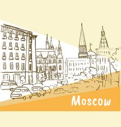 Tverskaya street in moscow vector