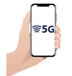 5g worlds fastest mobile internet vector image vector image