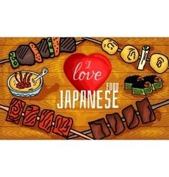 I love japanese food a vector