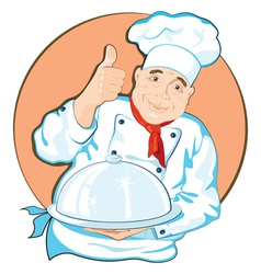 Chef with a dish vector
