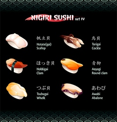 Nigiri sushi IV vector image vector image