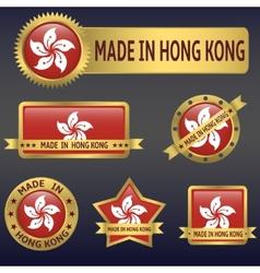 made in Hong Kong vector image