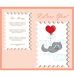 The card for valentine day vector
