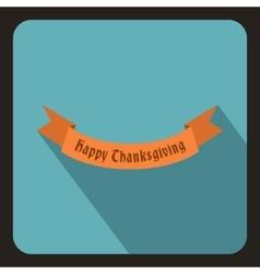 Ribbon happy thanksgiving icon flat style vector
