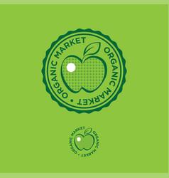apple organic market logo food emblem stamp vector image