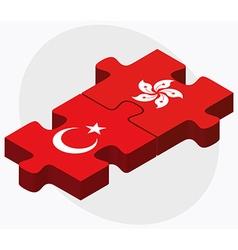 Turkey and Hong Kong SAR China Flags vector image