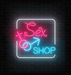 Glowing neon sex shop street sign on dark brick vector