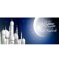 Mosque and moon view night vector