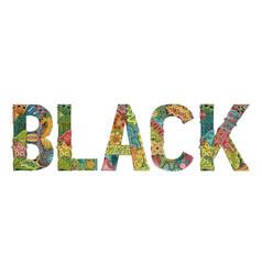 Word black decorative zentangle object vector