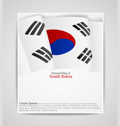 National flag of south korea vector
