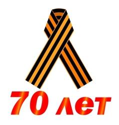 70 years vector