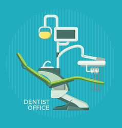 dentist office promotional poster with special vector image vector image