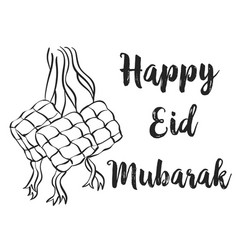 Hand draw greeting card design eid mubarak vector