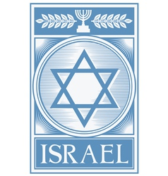 israel poster - star of david symbol of israel vector image vector image