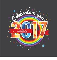 Celebrating 2017 colorful rainbow vector