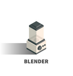 blender icon symbol vector image vector image