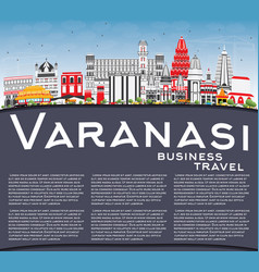 Varanasi skyline with color buildings blue sky vector