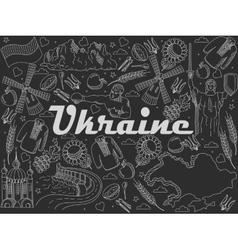 Ukraine chalk vector