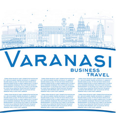 Outline varanasi skyline with blue buildings and vector