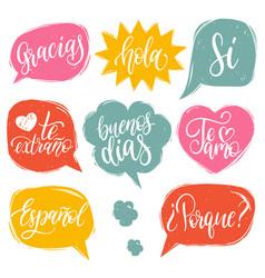 Calligraphic set of spanish translation of vector